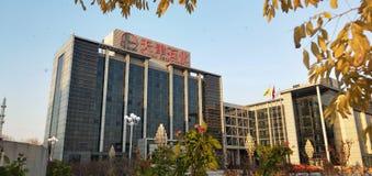 Zewnętrzny widok Tianjin produktu naftowego budynek biurowy fotografia royalty free