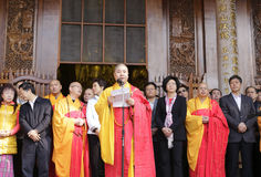 Zewu, abbot of the south putuo temple speech Stock Photography