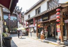 Zhang Shi Sheng Jian (Pan-Fried Bun Stuffed with Pork Snack bar) Royalty Free Stock Photo