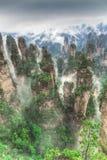 Zhangjiajie National Park, Avatar Hallelujah Mount. China Zhangjiajie National Park, Avatar Hallelujah Mountain Royalty Free Stock Photo