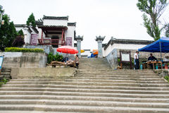 Zhangtan wharf royalty free stock image