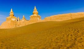 Zhangye Danxia landform Obraz Royalty Free