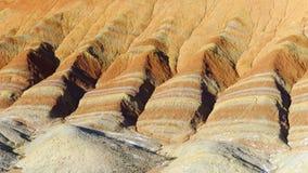Zhangye Danxia medborgare Geopark Arkivbilder