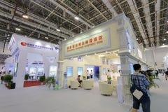Zhangzhou taiwanese investment zone pavilion Stock Photography
