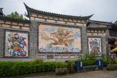 Πόλη του Δαλιού, δράκος Zhaobi δράκων Yunnan Στοκ Εικόνες
