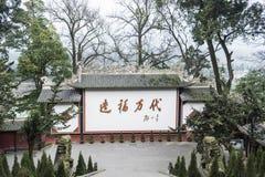 Zhaofuwandai - The benefit of ten thousand generations Royalty Free Stock Photography