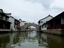 Zhaojialou ancient town Stock Photos