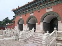 Zhaoling Mausoleum of the Qing Dynasty-dragon wall Royalty Free Stock Photos