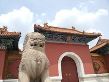 Zhaoling mauzoleum Qing dynastia Obrazy Stock