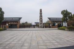 Zhejiang huzhou che changxing il villaggio dell'alligatore di Yangtze Fotografia Stock Libera da Diritti