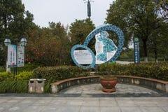 Zhejiang huzhou che changxing il villaggio dell'alligatore di Yangtze Fotografia Stock