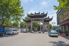 Zhejiang Huzhou Nanxun town stock photos