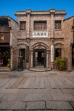 Zhejiang Jiaxing Wuzhen Xigao Old Post Office Royalty Free Stock Images