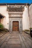 Zhejiang Jiaxing Wuzhen Xishan Photographie stock
