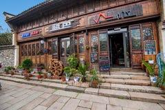 Zhejiang Jiaxing Wuzhen Xishan Photo stock