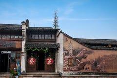 Zhejiang Jiaxing Wuzhen Xishan Photos libres de droits