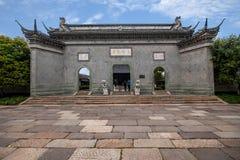 Zhejiang Jiaxing Wuzhen Xishan Image stock