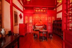 Zhejiang Jiaxing Wuzhen Xizhixing Pasillo Imagenes de archivo