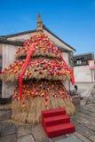 Zhejiang Jiaxing Wuzhen Xizhixing Pasillo Imagen de archivo