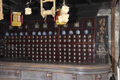Zhejiang Wuzhen ancient pharmacy internal Stock Photo
