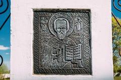 Zheleznyaki, Vetka District, Gomel Region, Belarus. Engraving With Image. Of Nicholas The Wonderworker At Gate Of Temple Church Of St Nicholas. Orthodox Church Royalty Free Stock Image