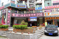 Zhen-ai gynecological hospital in amoy city Royalty Free Stock Image