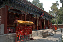 Zheng Jue Hall in Yong An Temple, Bejing, China Royalty Free Stock Photo