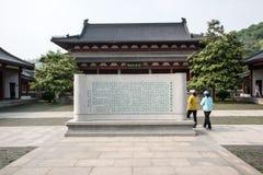 Zheng He Memorial Hall Arkivfoto