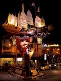 Zheng He ship replica. Fountain at Zheng He ship replica, Jonker street, Melaka royalty free stock photos