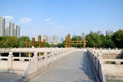 Zheng He treasure shipyard Ruins Park Royalty Free Stock Image
