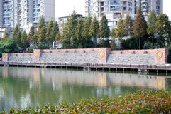 Zheng He treasure shipyard Ruins Park Royalty Free Stock Photography