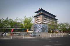 Zhengyang Gate Royalty Free Stock Image