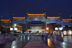 Zhengyang Gate at night Royalty Free Stock Photo