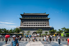 Zhengyang Gate Royalty Free Stock Photo