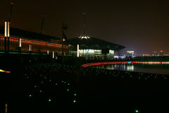 Zhengzhou Cityscape. Night scenes of Zhengzhou International Convention and Exhibition Center. Henan. China Royalty Free Stock Photo