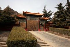 Zhengzhou first ancestor mountain. Mountain Gate of the first ancestor of Zhengzhou royalty free stock photos