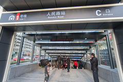 Zhengzhou Mass Transit System officially opened Royalty Free Stock Images