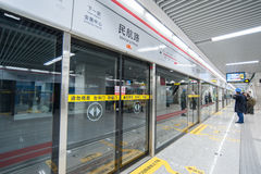 Zhengzhou Mass Transit System officially opened Stock Images