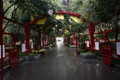 Zhengzhou people& x27;s Park. Is located on the west side of the North 27 road of the downtown area. It became a park in 1951 and officially opened in August 1 royalty free stock photography
