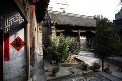 Zhengzhou Tianxiang Museum. In 2009, in Dongshima Village of Zhengzhou High-tech Zone, Renjia ancient residence was listed as the cultural relic protection unit royalty free stock photography