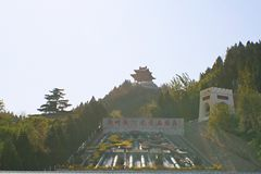 Zhengzhou Yellow River det sceniska området Fotografering för Bildbyråer