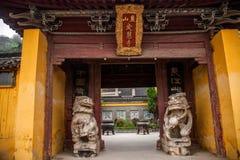 Zhenjiang Jiao Mountain Dinghui Temple Arkivbild