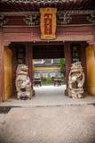 Zhenjiang Jiao Mountain Dinghui Temple Fotografering för Bildbyråer