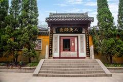 Zhenjiang Jiao Mountain Dinghui Temple Royaltyfri Fotografi