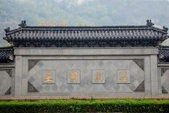 Zhenjiang Jiao Mountain Dinghui Temple enligt väggen Arkivfoto