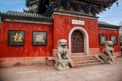 Zhenjiang Jiao Mountain Dinghui Temple milione pagode Fotografie Stock