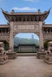Zhenjiang Jiao Shan Dinghui Temple båge Arkivbilder