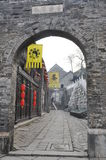 ZhenJiang west terry. Royalty Free Stock Photos