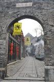 ZhenJiang west terry. Royalty Free Stock Photos