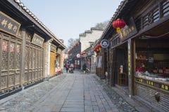 Zhenjiang xinjin ulicy widok obraz royalty free